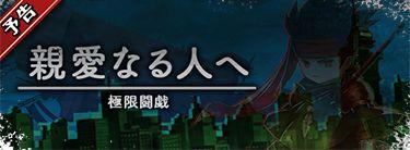 info_event_30002_01