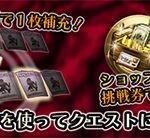 help_banner_40002_02