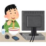 エミュ Nox PC