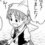 【戦闘機】入手しづらい戦闘機No.1~No.5はこちらです!!
