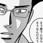 【超期待】空のガルパンこと「荒野のコトブキ飛行隊」2019年1月よりアニメ放送開始!更にアプリ化も決定!配信は2019年冬!!!