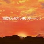 【朗報】12月に先行上映会決定!!!東京、大阪、名古屋で開催!!!