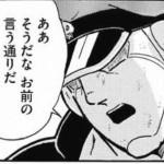 【傑作】プロペラ機のアニメってスカイ・クロラと松本零士の戦場シリーズ以外にあるか?←これを忘れてますよ^^
