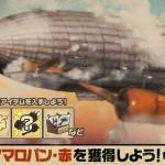 【画像あり】クイズ出したろ、この編成で決戦2やった場合の撃墜王と撃墜ドベは? ←結構以外な結果になるんだな