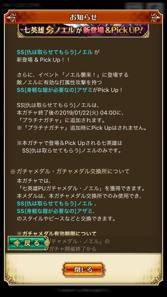 IMG_7888