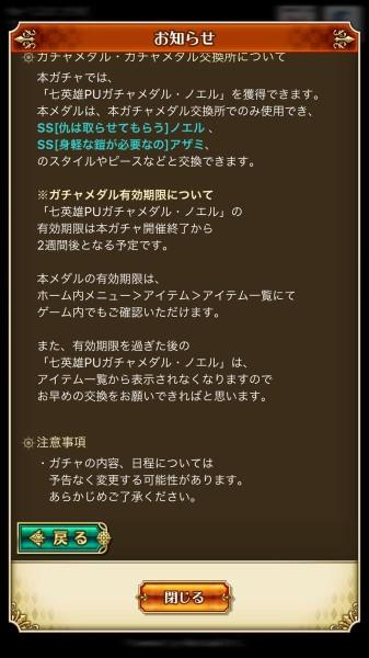 IMG_7889