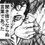 gazou_0430
