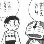 【編成】現状で凡庸性あってどこでもぶち込めるPTがこちら??!!
