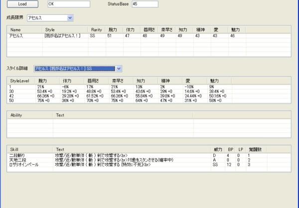 wpid-QzUsyPL.jpg