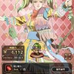 【衝撃】サ終女は白薔薇姫の派生バージョンで実装される可能性浮上!