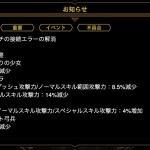 【速報】ダウンロード開始キタ━━━━(゚∀゚)━━━━!! プレイは15時から可能とのこと!!!