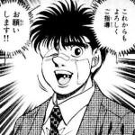 【祝!】事前登録25万人突破!クマ配布決定!次は27万人突破でカボチャの魔女配布!!!