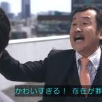【キャラ紹介】行動予備隊A1の一員で弓使い「クルース」!こ↓こ↑だよ~