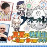 【課金】10連ガチャがいくらになるのか実際に日本円に換算してみた結果…!!!!!