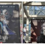 【動画あり】大陸ニキによるアークナイツ、アズレン、少女前線キャラによるジ◯ジ◯パロディが完全にイカれてる件wwwwwww