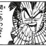 【悲報】ウィッチ排斥が進行中!マジでウィッチは来るんじゃねえ!その嫌われている理由が…!!!!!
