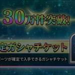 pre_prize_30_before
