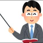【広報】日本語版の公式ツイッター開設キタ━━━━(゚∀゚)━━━━!! 現地の人が担当してるのかな…???