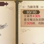 【おま国】中華版で無課金でもしっかり遊べるからそのままの仕様であれば間違いなく流行るだろうな!!!!!