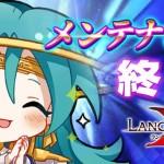 【キャラ紹介】ロウガとソニアの異父兄妹!特にソニアはSRの中でも最強ランク!!!!!