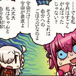 【優先ガチャ】今日のPU、回すとしたらルナとティアリスどっちが良いの?←コレ一択しかあり得ないぞ!!!!!