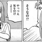 【画像あり】クッソ仕上がったラーナキタ━━(゚∀゚)━━!!www「とんでもねーな!☆6か!? 」「クッソ強い(確信)!」