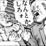 【悲報】エステル狙いで○万円分ガチャったユーザーの末路がこちらです←おぉ…もう…