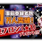 【人気投票】2月15日より魔界闘一選挙開催決定!各キャラの選挙公約も要チェック!!!