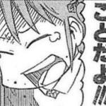 【朗報】ディスガイア最新作「魔界戦記ディスガイアRPG」配信決定!更に事前登録も開始!!!