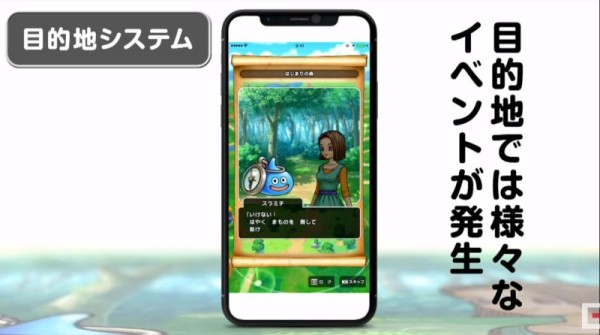 dq_0603_19