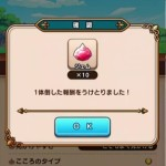 dq_0603_33