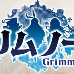 grim2