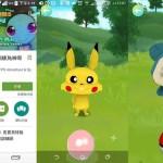 Pokemon-China-796x443