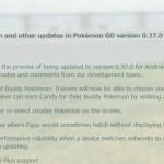 アップデート、海外では先週末に公式サイトで告知されていたが、日本では未だ更新なし