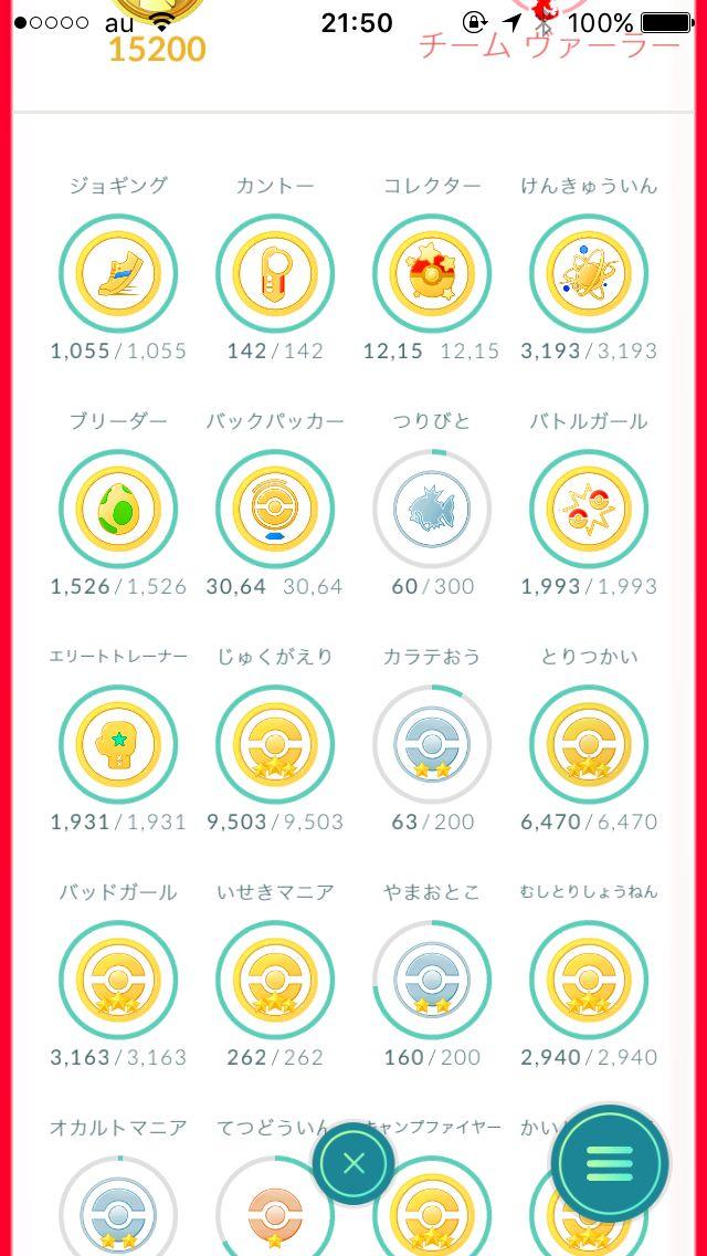 20161011215726_000