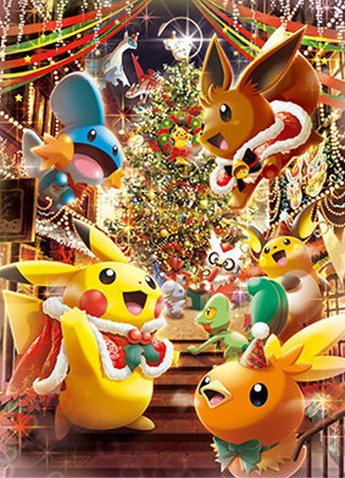 pokemon-christmas-2015-goods-2