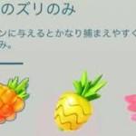 【衝撃】エサやってカビゴンから連続で飴をもらう動画が発見される!!!