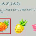 ジム3周目のお掃除要員ギャラドスをご覧ください←砂ぁあああああ!!!