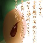 IMG_5773