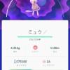 【朗報】ポケモンGOPARKでラッキー、ヨーギラスが乱獲できる可能性浮上!!!
