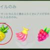 【これマ?】カビゴンの色違いが沸いた模様!!!気になる色は…!!!!!