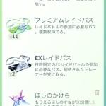 金銀ポケモン!最強ポケモン ランキング!(おすすめ技付き完全版)