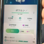 【衝撃】沖縄でも雪ポワルン出没のお知らせ!