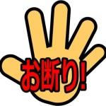 【朗報】バッグのアップグレードでアイテム所持の上限が2000個に!ポケモンボックスの拡張も頼む!!!