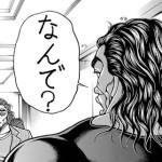 【疑問】グラードンは誰かに抜かれるん?←ドサイドンが超える!!??