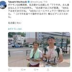 【悲報】5台持ち複垢ユーザーさん、名古屋ではこれが普通だと発言してしまうwwwwwwwww