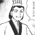【超朗報】今週末6月16日(土)はコミュニティディ!バンギラスが「うちおとす」を覚えるぞ!!!!!!