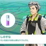 【不満】ゲーム内での砂の需供バランスが悪すぎる!!砂を使うにふさわしいかそうでないかの基準が厳しい