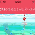 【疑問】AndroidとiPhoneはどっちがGPS安定する?←アップデートするたびに精度落ちてくのはAndroidの持病?!