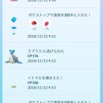【朗報】ミニリュウレイドやってみた結果←色違いキタ━━━(゚∀゚)━━━!!
